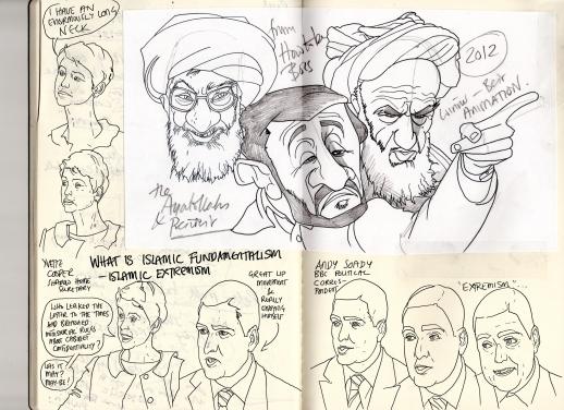 islamic page 1