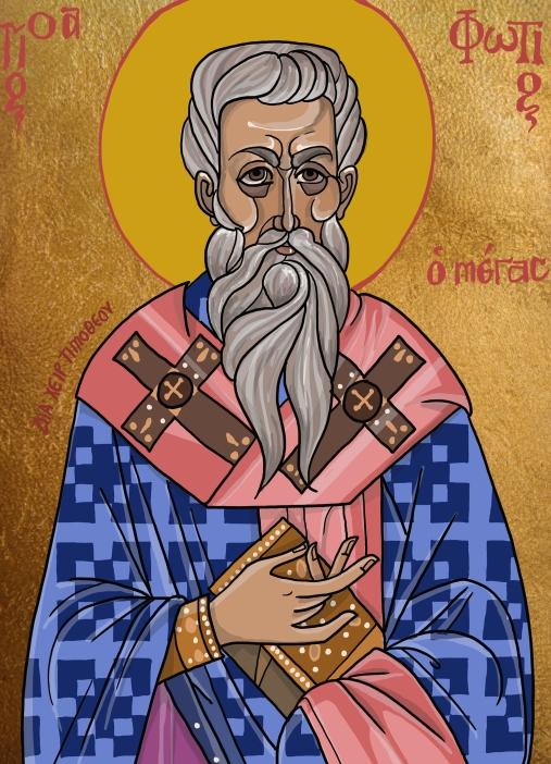 photios icon