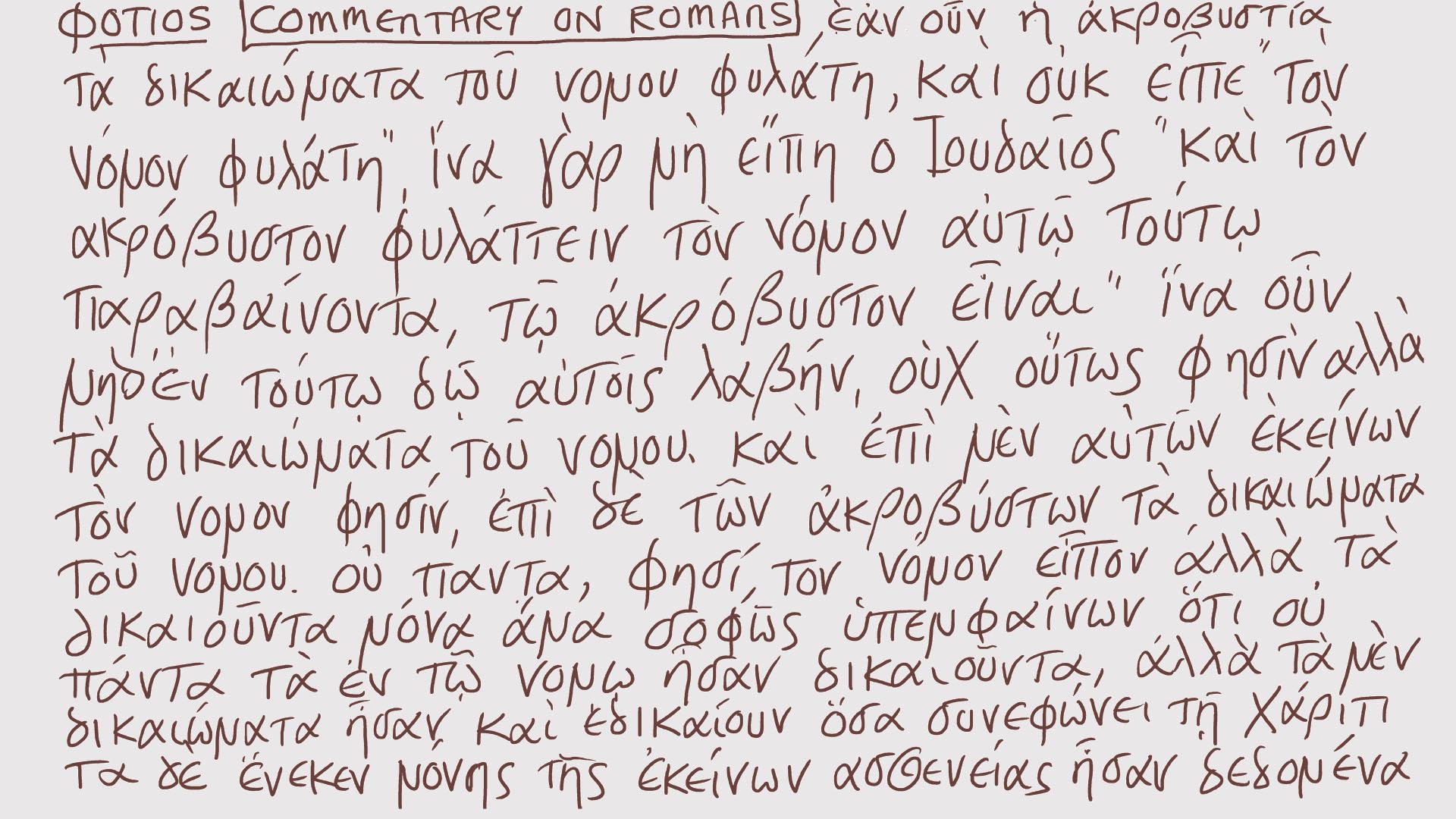 photios on romans flat  sc 1 st  animatetim & photios   animatetim
