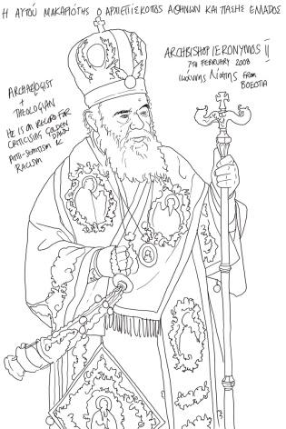 Archbishop Ieronymos