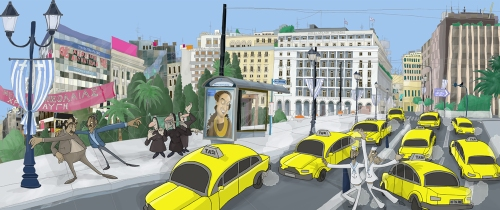 syntagma picture