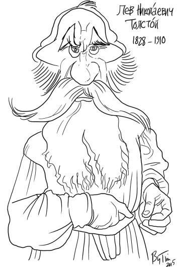Tolstoy1895