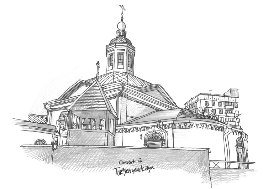 turgenyevskaya