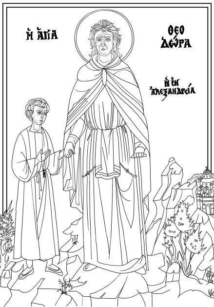 St Theodora of alexandria